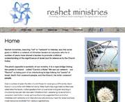 Reshet